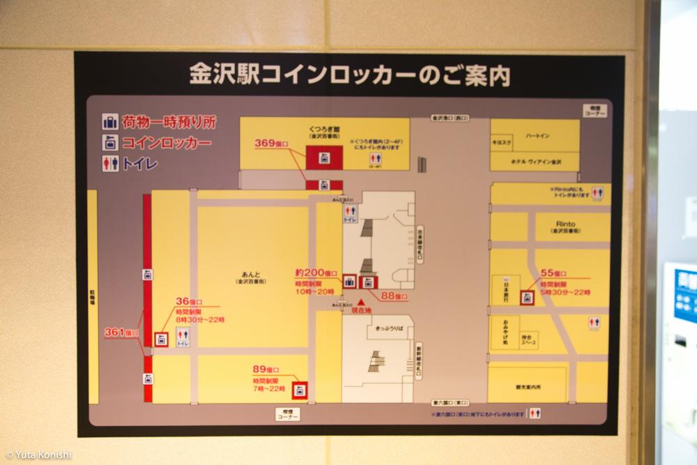 金沢駅のコインロッカー完全攻略!空いてない!見つからない!荷物どうすればいいんだよ。。これでもう迷うことはありません。