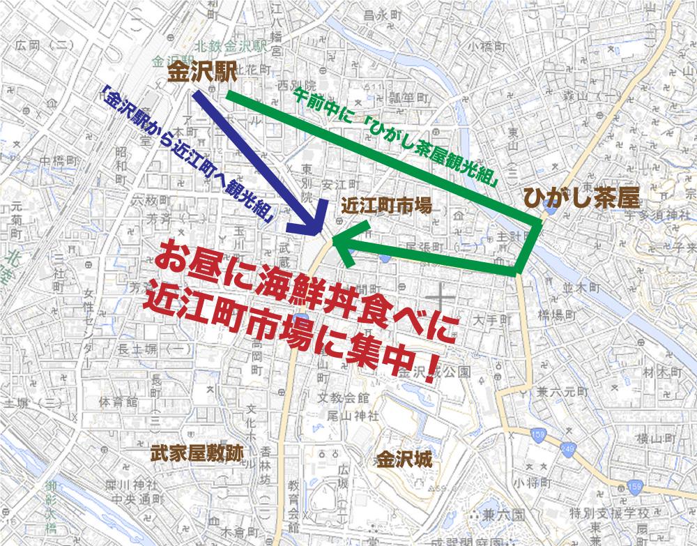 シルバーウィーク2015年 金沢の見どころを金沢市民感覚でご紹介!混雑しているからって金沢を嫌いにならないでください!