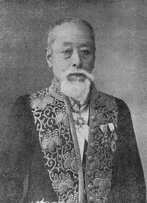 重野安繹  石川県の郷土の泰斗!とても地味ですいません!石川県や金沢の歴史を詳しく知るにはまずこのおっちゃん達のことを覚えておこう!