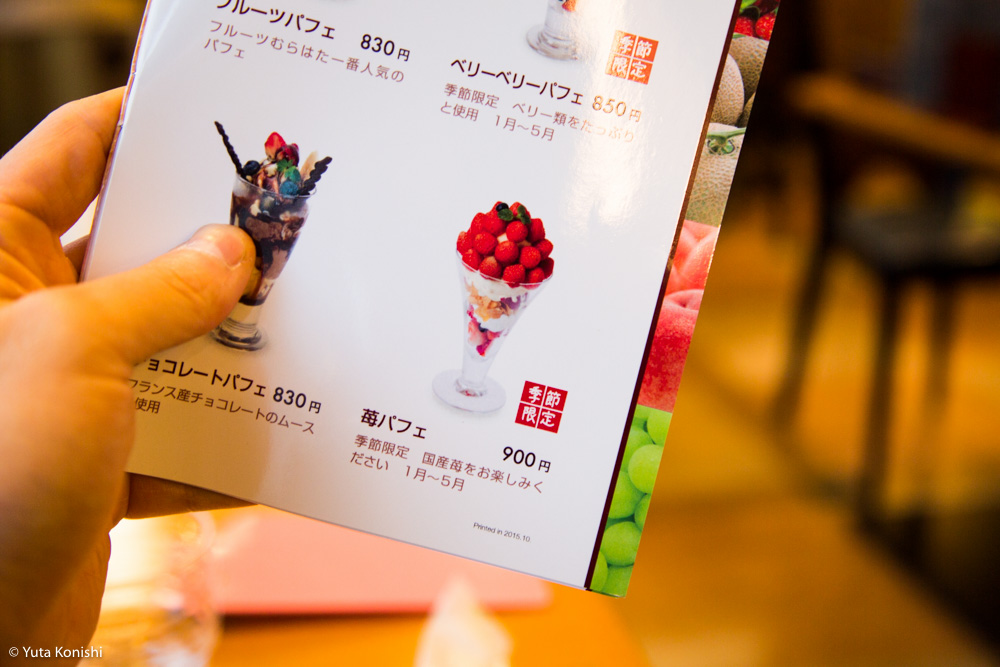 """【熱狂】むらはたのいちごパフェ狂。金沢に来てこれ食べないって""""まじで""""正気なの?"""
