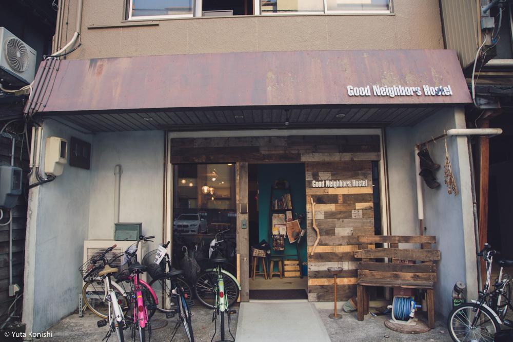 0Q3A4019【保存版2016年】金沢のゲストハウス2016年まとめ!金沢市民が実際に足を運んでゲストハウスを見てきました!