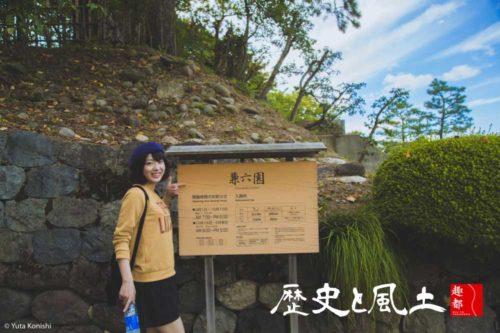 【趣都金澤】兼六園特別案内ツアー開催します!2016年6月26日 趣都金澤会員限定20名ほどという狭き門!応募多数の場合は抽選となります!