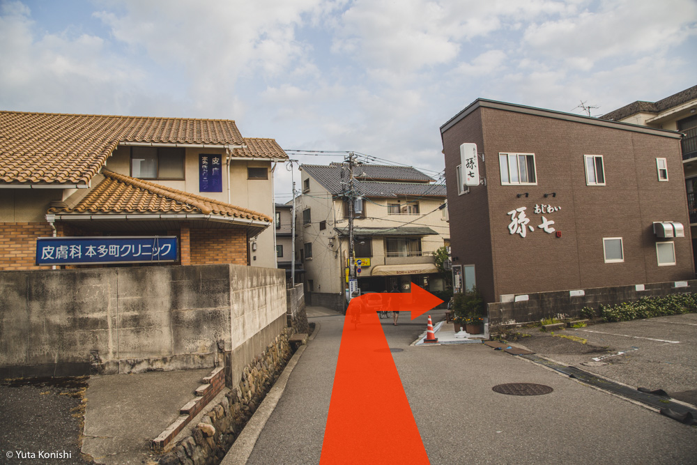 02 金沢古地図散歩「本多町から桜橋まで」金沢21世紀美術館に遊びに来た時には是非やってみて!絶対疲れるから!!