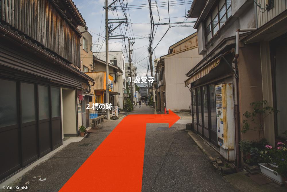 05 金沢古地図散歩「本多町から桜橋まで」金沢21世紀美術館に遊びに来た時には是非やってみて!絶対疲れるから!!