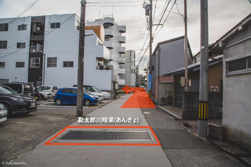 06 金沢古地図散歩「本多町から桜橋まで」金沢21世紀美術館に遊びに来た時には是非やってみて!絶対疲れるから!!