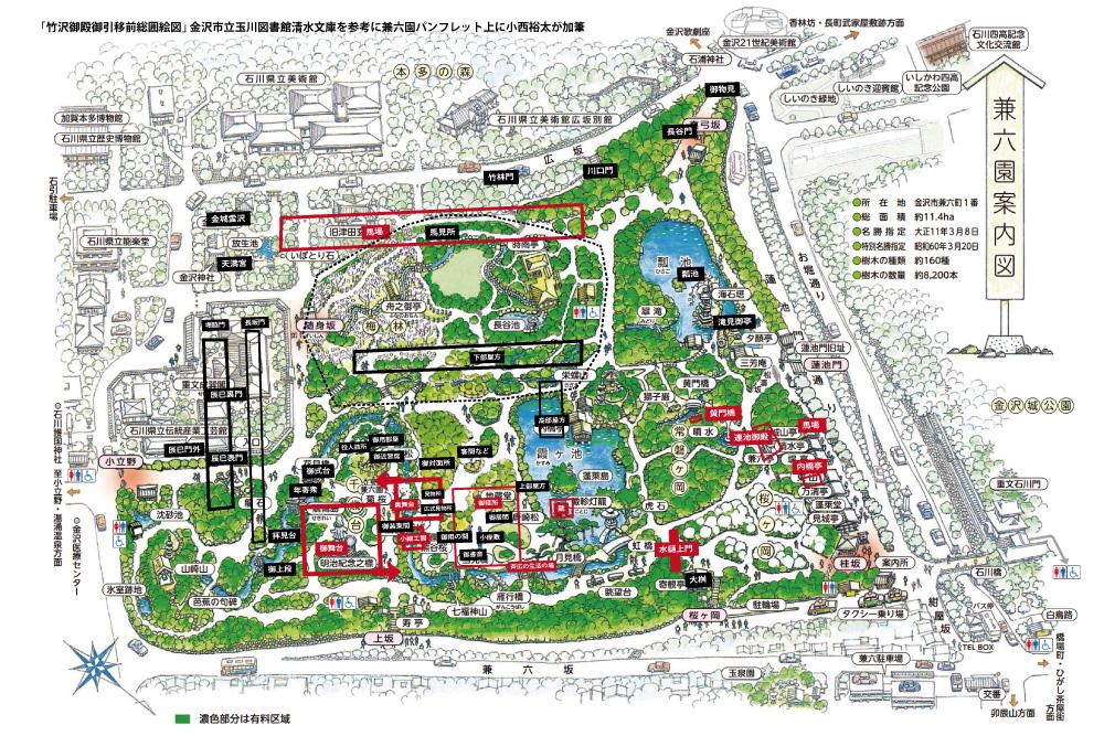 竹澤御殿・兼六園重ねマップ