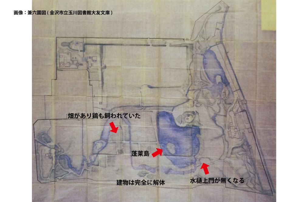 兼六園図 (金沢市立玉川図書館大友文庫)