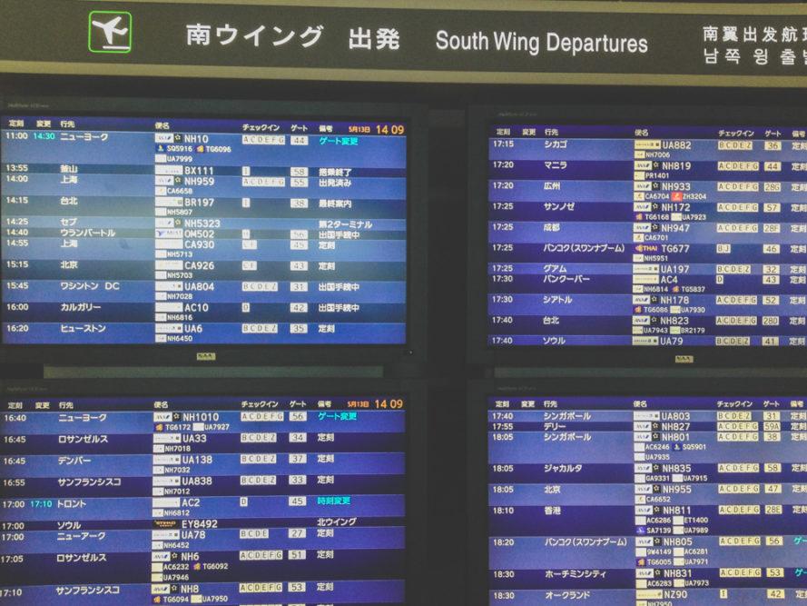 金沢から格安航空チケットで旅行へ行こう!沖縄?海外?往復3万円で金沢から遊びに行けます!