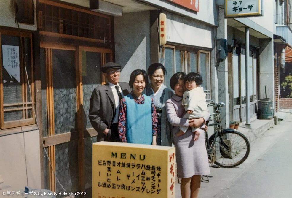 金沢観光のことならビューティーホクリク