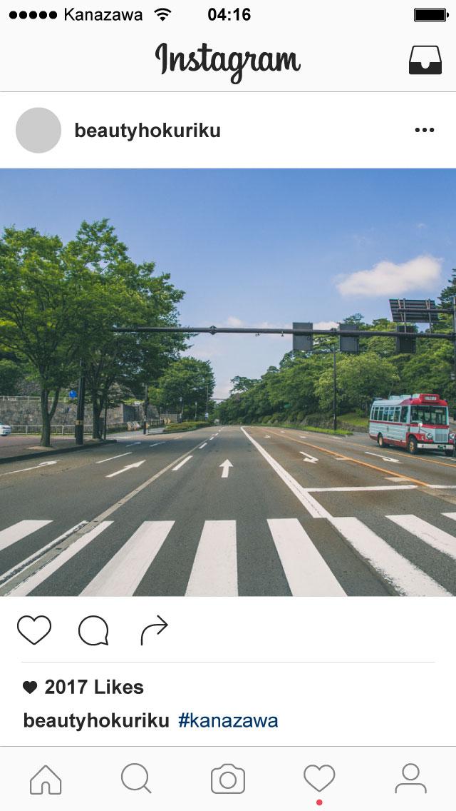 地元民が教える金沢のフォトジェニックポイント!インスタグラムで金沢をかっこよく切り抜いてくれ!!