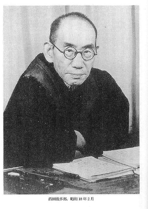 西田幾多郎